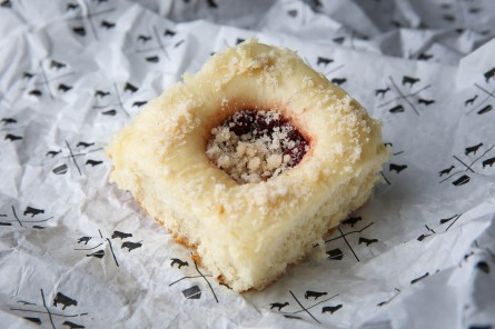 Republic Kolache's five-spice cherry creation. (Screenshot)